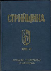 book-14402