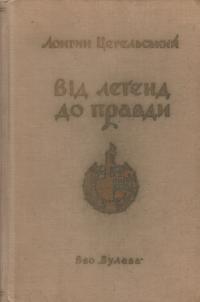 book-1441