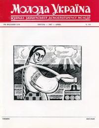 book-14411