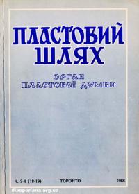 book-14419