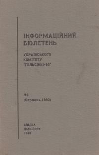 book-1442