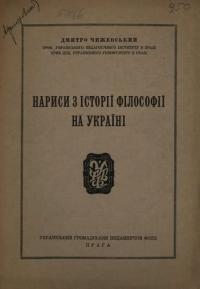 book-14427