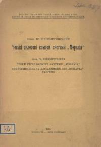 book-14429