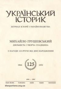 book-14430