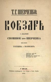 book-14431