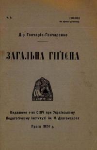 book-14432