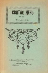 book-1444