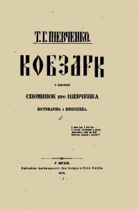 book-14446