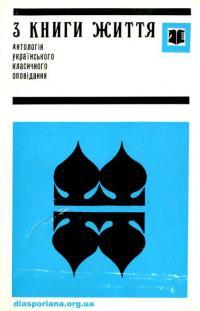 book-14447