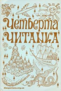 book-14448