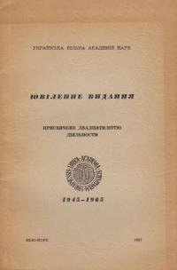 book-1445