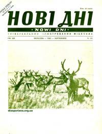 book-14450