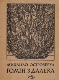 book-1447