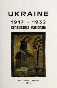 book-14477
