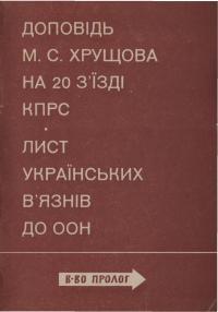 book-1448