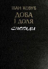 book-14480