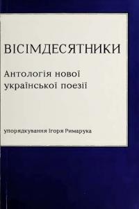 book-14481