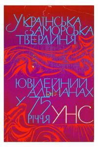 book-1449