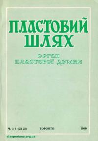 book-14500