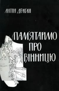 book-14508