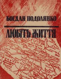 book-1451