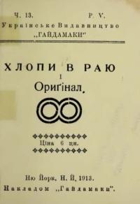 book-14510