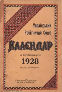 book-14512