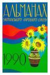 book-1452