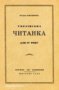 book-14533
