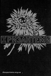 book-14534