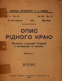book-14538