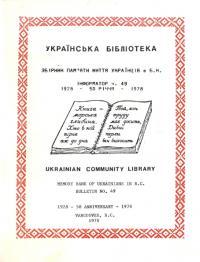 book-14541