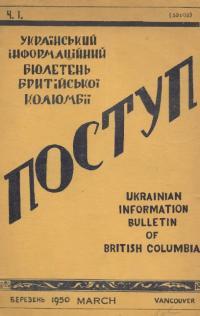 book-14544