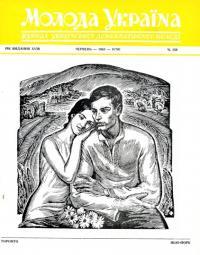 book-14555