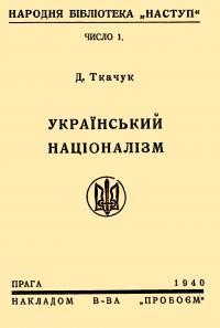 book-1456