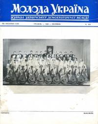 book-14560