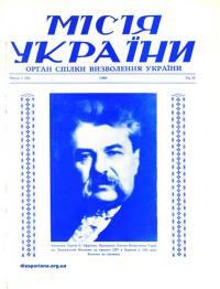 book-14561