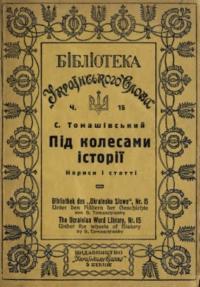 book-14567