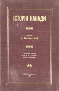 book-1457