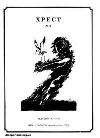 book-14570
