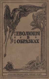 book-14572