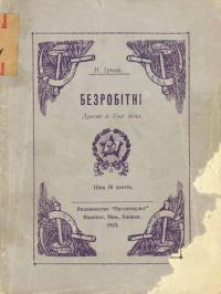 book-1458