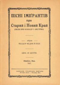 book-1460