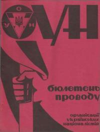 book-14610
