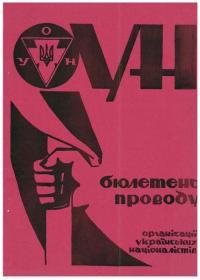 book-14612