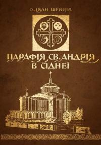 book-14625