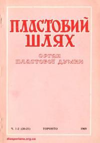 book-14645