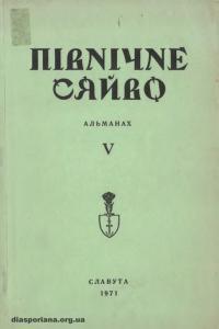 book-14652