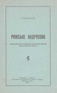 book-1467