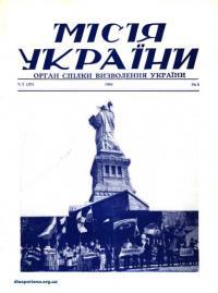 book-14673